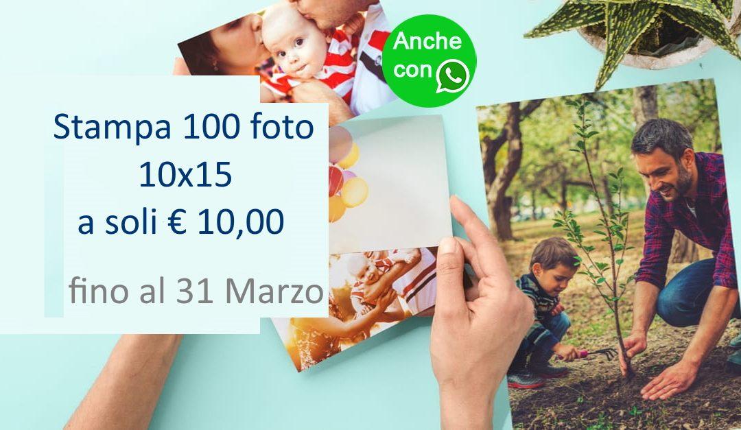 La grande Promo di Primavera per stampare le tue foto!
